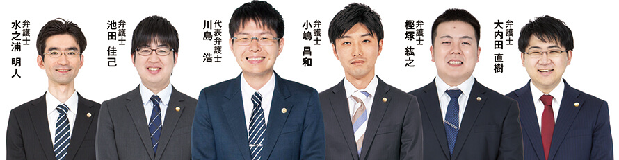 東京ミネルヴァ法律事務所に在籍していた弁護士