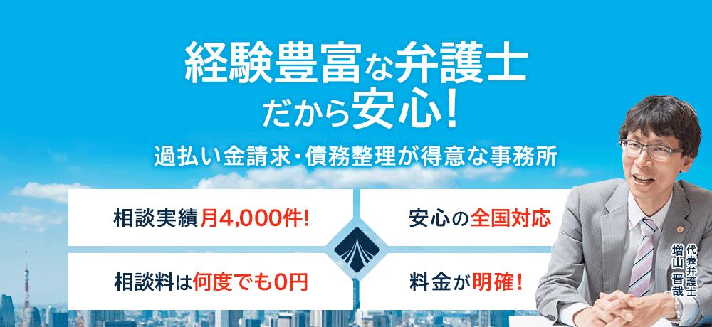 きわみ事務所の公式サイト